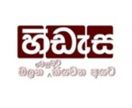 Medium_logo