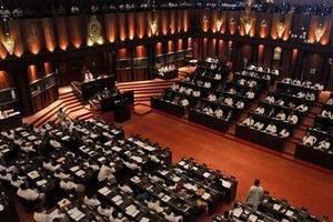 Preview_parliament-sri-lanka-interior-1966c9692255b24497ebf9c7fdd16994